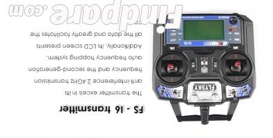 JJRC JJPRO-P130 drone photo 2