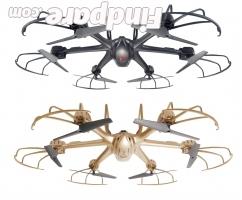 MJX X601H drone photo 11