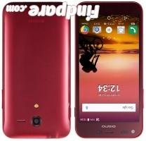 Kyocera Digno F smartphone photo 2
