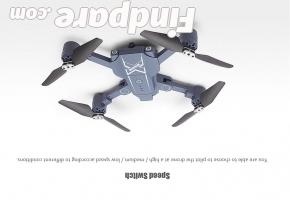 BAO NIU HC629W drone photo 3