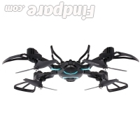 QI ZHI TOYS QZ - S8 drone photo 9