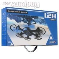 JJRC H21 drone photo 6