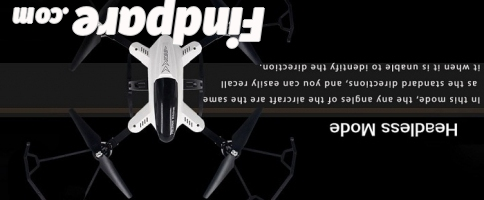 Jinye toy SONGYANG SY - X33 drone photo 4