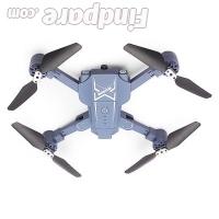 BAO NIU HC629W drone photo 2