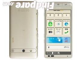 Kyocera Basio KYV32 smartphone photo 1
