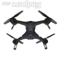 XiangYu XY017HW drone photo 7