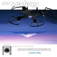 HELIWAY 908 drone photo 7