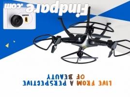 HUANQI 899B drone photo 2
