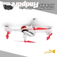 HUBSAN X4 H502E drone photo 7