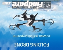 Jinye toy SONGYANG SY - X33 drone photo 7