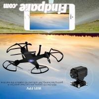 HELIWAY 908 drone photo 4