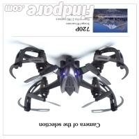 I Drone i4S drone photo 4