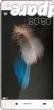 Huawei P8 Lite L21 16GB smartphone photo 1