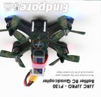 JJRC JJPRO-P130 drone photo 3
