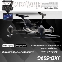 JXD 509G drone photo 1