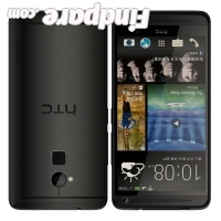 HTC One Max smartphone photo 5