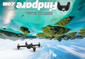 Hubsan X4 H501C drone photo 3