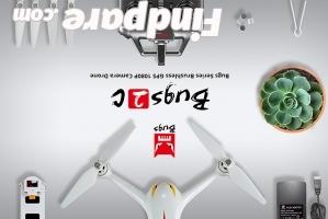 MJX Bugs 2 B2C drone photo 4