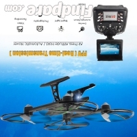 JXD 510G drone photo 1