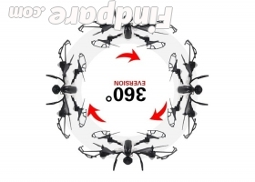 Jinye toy SONGYANG SY - X33 drone photo 2