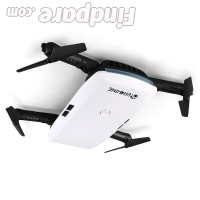 EACHINE E56 drone photo 12