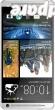 HTC One Max smartphone photo 1