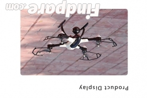 Jinye toy SONGYANG SY - X33 drone photo 5