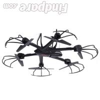 MJX X601H drone photo 9
