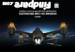 Hubsan X4 H501C drone photo 1