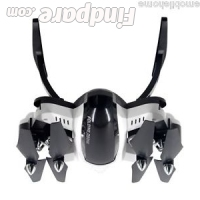 Jinye toy SONGYANG SY - X33 drone photo 8