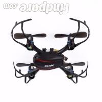 MJX X902 drone photo 5