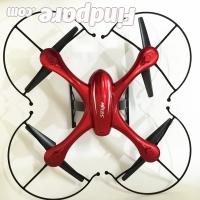 MJX X102H drone photo 7