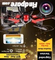 SKY HAWKEYE 1315W drone photo 1