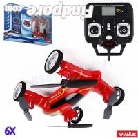 Syma X9 drone photo 5