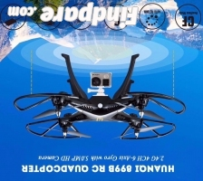 HUANQI 899B drone photo 1