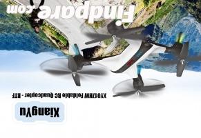 XiangYu XY017HW drone photo 5