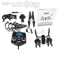 Jinye toy SONGYANG SY - X33 drone photo 9