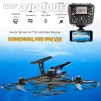 JXD 510W drone photo 1