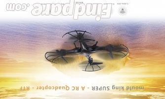 Mould King SUPER - A drone photo 1