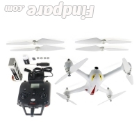 MJX Bugs 2 B2C drone photo 3