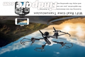 Jinye toy SONGYANG SY - X33 drone photo 1