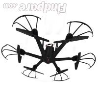 MJX X600 drone photo 1