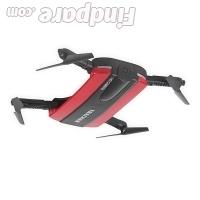JXD 523 drone photo 9