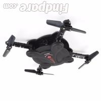 FQ777 FQ17W drone photo 4