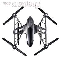 Yuneec Q500 drone photo 6