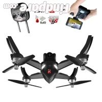 MJX B5W drone photo 12