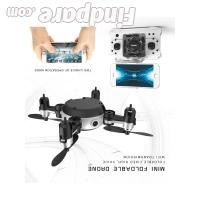 Parrokmon KY901 drone photo 1