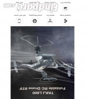 TKKJ L600 drone photo 1