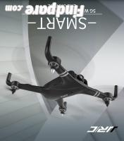 JJRC X7 drone photo 1