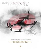 JJRC X7 drone photo 7